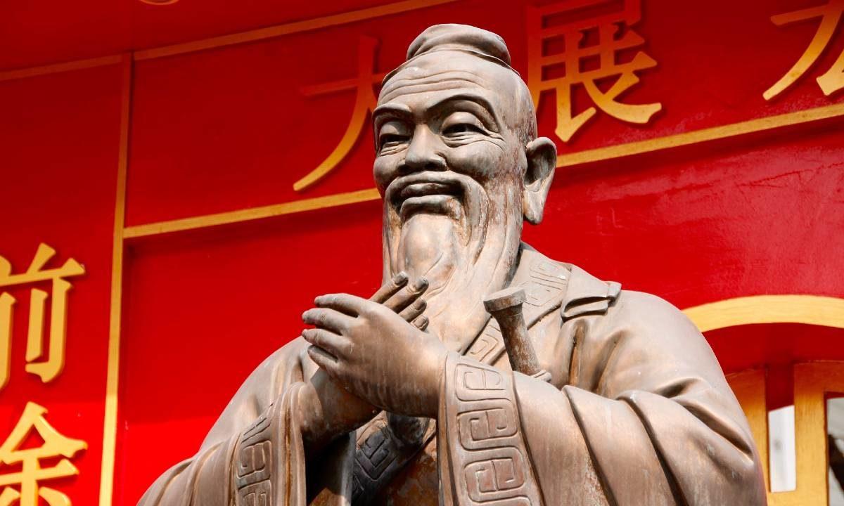 Frasi Confucio Inglese